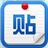 百度贴吧群发大师 1.9.3 绿软版_贴吧群发软件