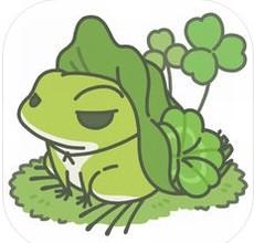 旅行青蛙ios苹果版/安卓破解版 - 无限三叶草和抽奖券
