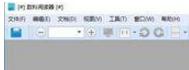 数科OFD版式文件阅读器 3.0 绿色版