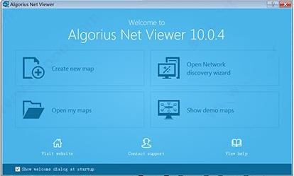 Algorius Net Viewer 11.0 - 网络监控软件
