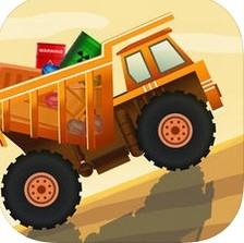 狂野重卡  - 矿车运输模拟游戏